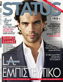 Status Magazine - Greece